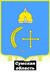 rabinyu-trahayut-tolpoy